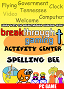Breakthrough Gaming Activity Center: Spelling Bee - Christian-themed Educational Game